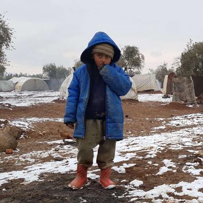 Syria Refugee Response Fund